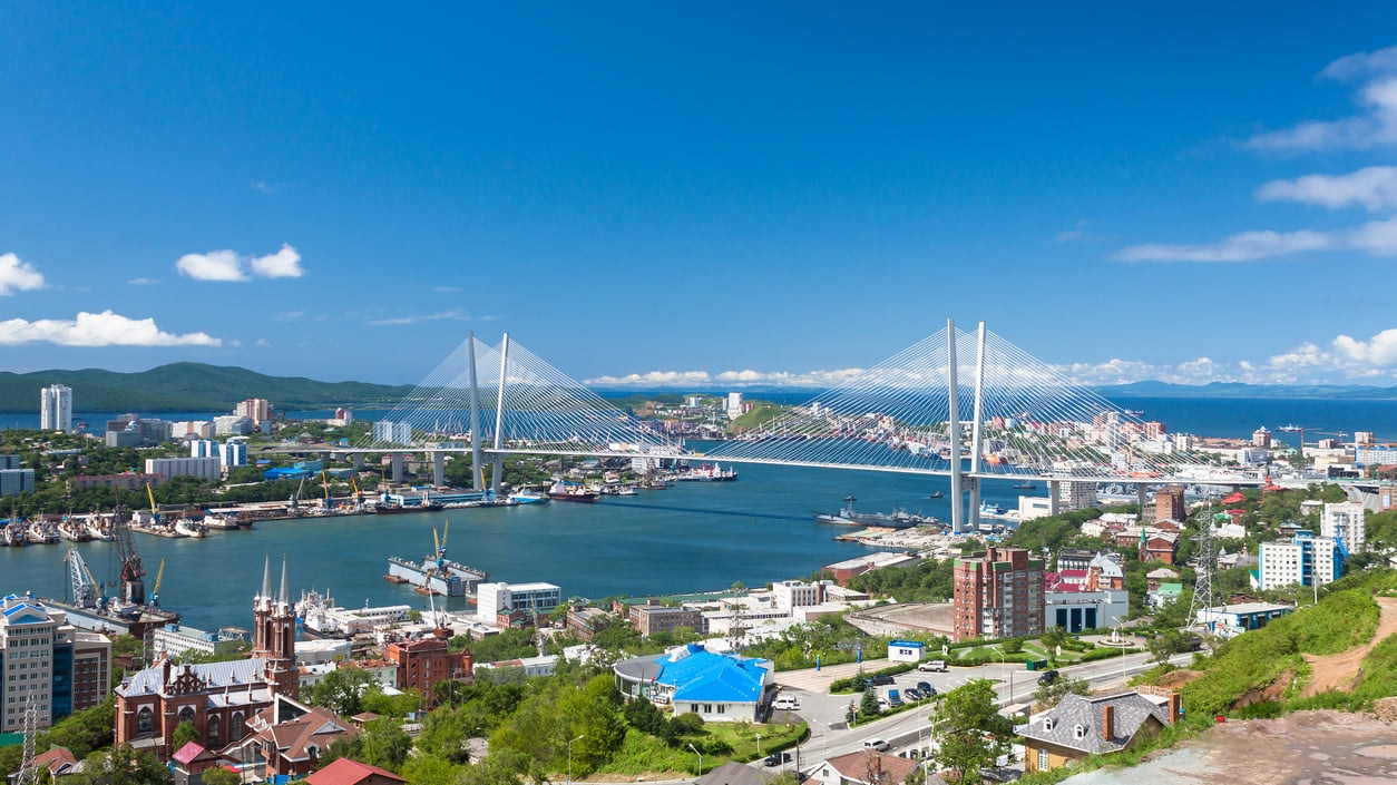 Vladivostok : The Russian City on the Edge of the World