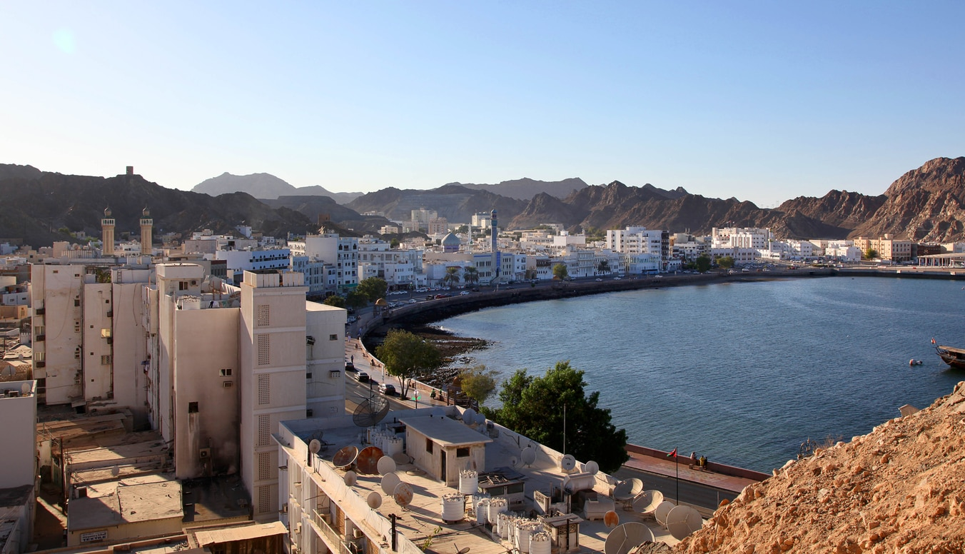 Muscat : The Capital of Oman that Attract Many Tourists