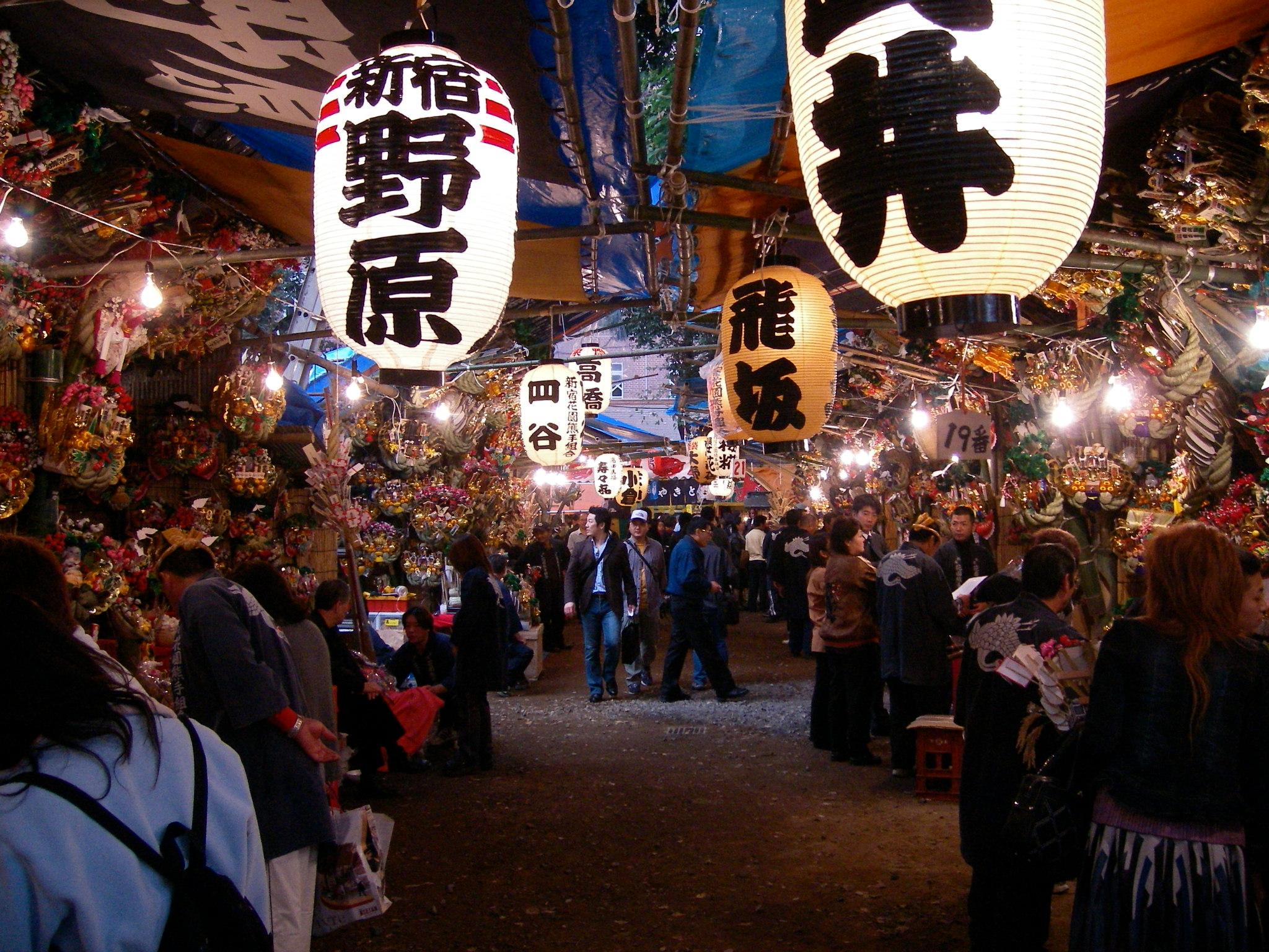 Shinjuku's 6 Must-See Kabukicho Festivals