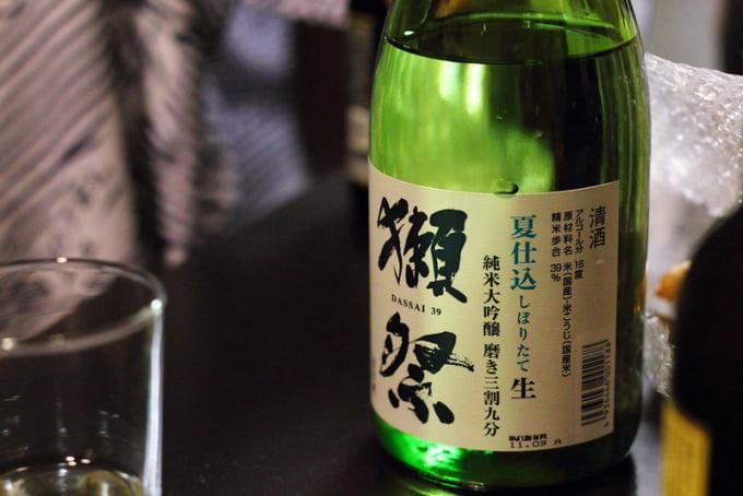 Dassai, famous brand of Japanese nihonshu or sake