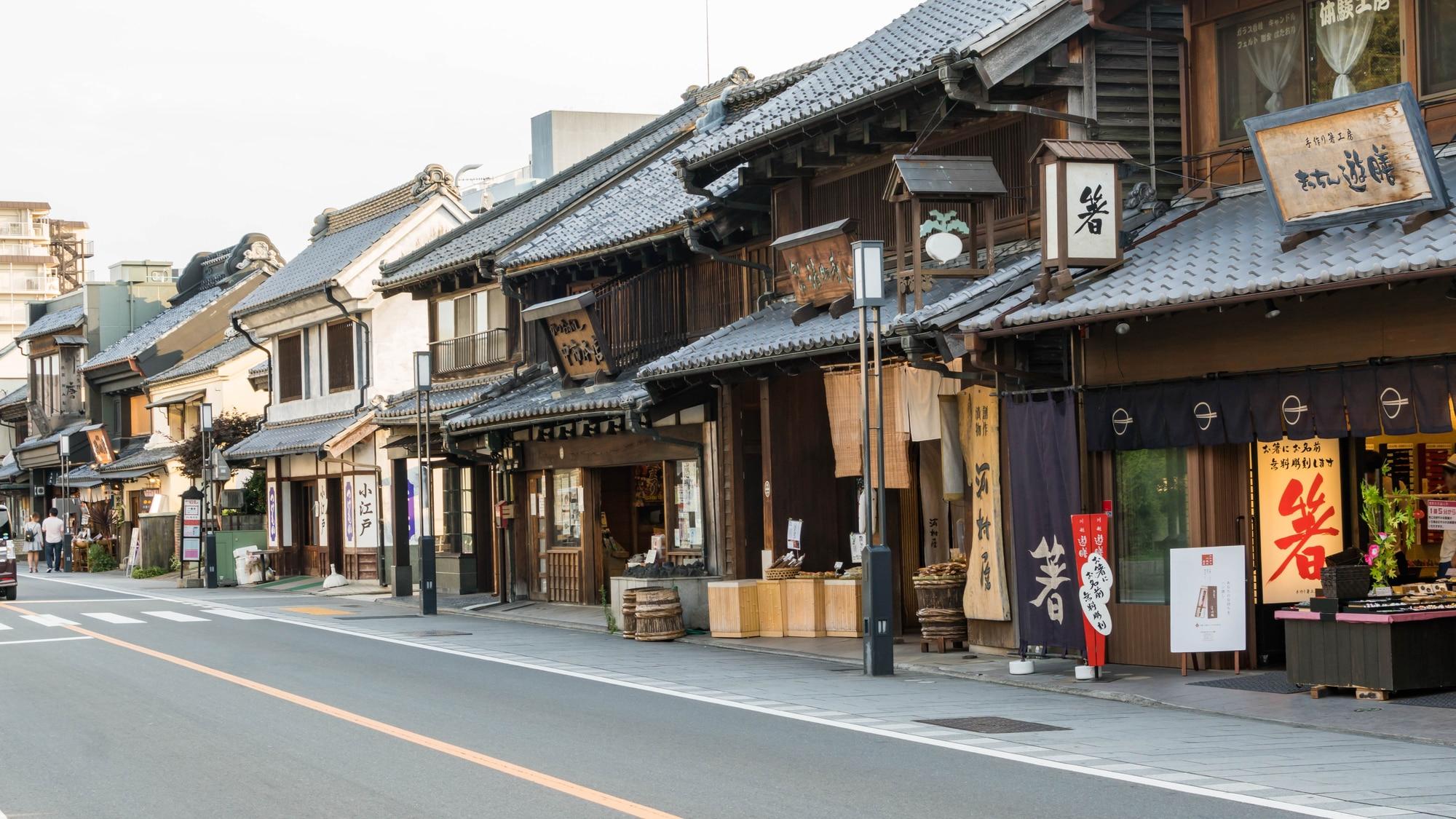 10 Things to Do in Kawagoe, Tokyo's Little Edo Town
