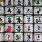 Japanese sake cases