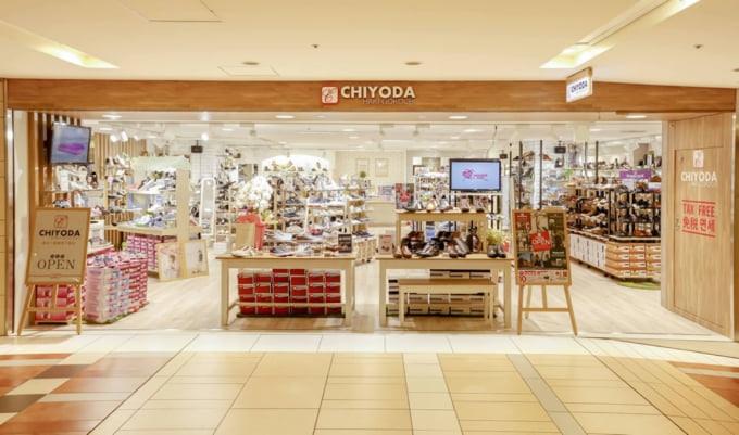 Shopping Mall in Yaechika Tokyo Station
