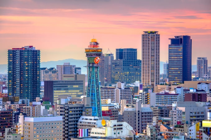 beautiful view of the Skyline of Osaka at dusk