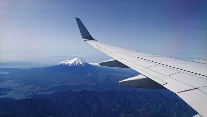 view of Mount Fuji from flight in Japan