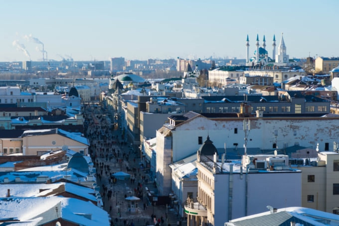 Bauman Street Kazan