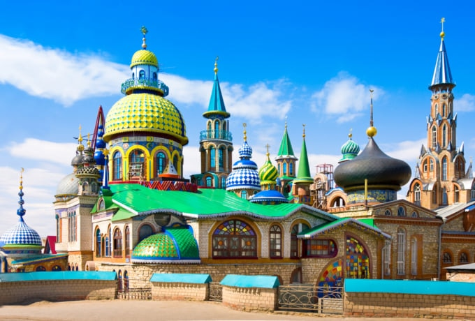 The Temple of all Religions, Kazan