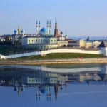 Beautiful City of Kazan in Russia