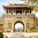 North gate of Kincheng, Kinmen, Taiwan