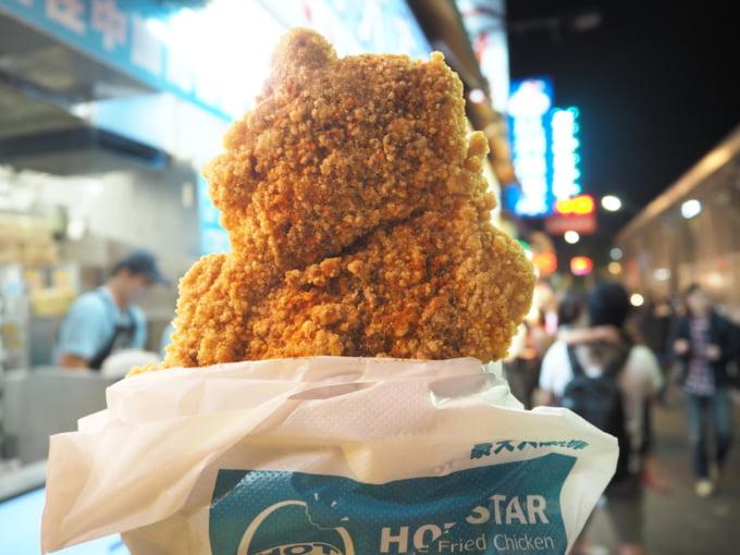 Hot Star Fried Chicken Shilin Night Market
