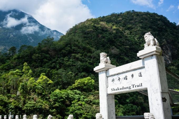 Shakadang Trail in Taroko Gorge