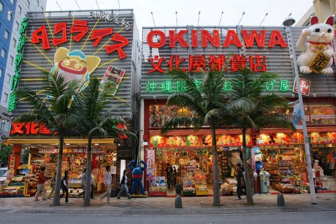Okinawa Kokusaidori in Naha
